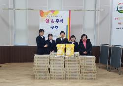 2018.02.08. 구세군 사랑나누미 쌀 기증 - 구세군가곡영문 -