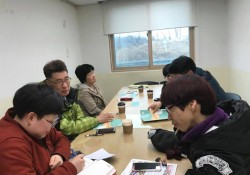 2018.02.09. 2018년 제1차 sns홍보단 및 모니터위원회 회의
