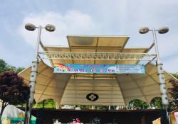 5월 5일 어린이날 레인보우카페 운영 및 순회홍보, 영동군 우수작품 전시…