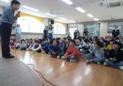 2018.04.26. 양강초등학교&병설유치원 장애인식개선교육(유원대 사회…