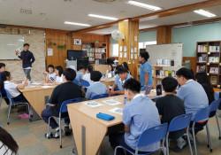 2018.07.04 연구기획-장애인식개선 교육-추풍령중학교