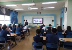 2018. 07. 17. 장애인식개선 교육-용문중학교