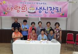 2018.07.26. 생신잔치 그 뒷이야기(feat. 한글반)
