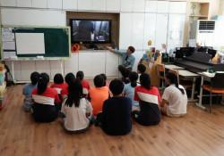 2018.09.05. 장애인식개선교육-초강초등학교