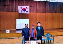 2018.10.30. 제4회 영동군 장애인 생활체육대회