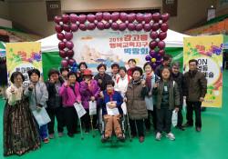 2018.11.01. 복지관가족 나들이-2018 감고을 행복교육지구 박람…