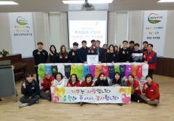 2019.01.24 청년상인회 MOU체결 및 후원물품 전달식