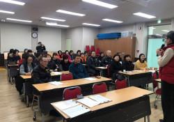 2019.01.30. 장애인활동지원사 자조모임