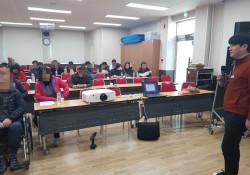 2019.02.14. 장애인활동지원사 친절교육