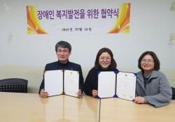 2019.02.19. U1대학교 산학협력협약 체결식