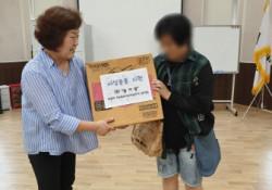 """유원대학교 """"꽃다발"""" 팀 지정 후원품 전달"""