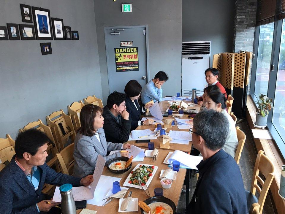온달 커뮤니티케어 1차 회의에서 서로 의견을 제시하는 화면