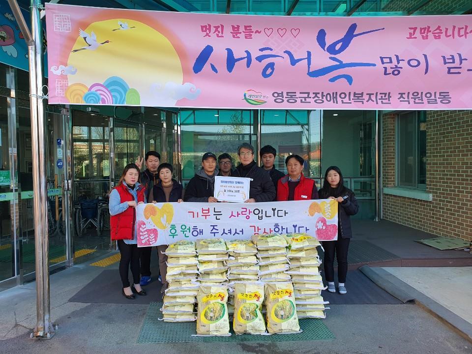 평화쌀상회 쌀 후원 단체 사진