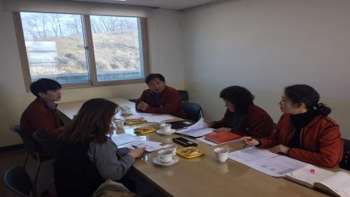 상담사례지원팀 통합사례회의 진행 사진