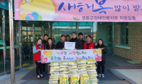 평화쌀상회 우리 복지관에 후원품 전달