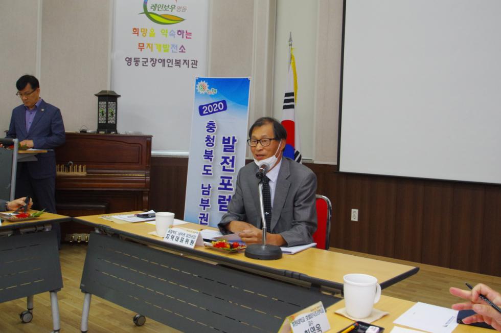 김문근 대표위원 모습