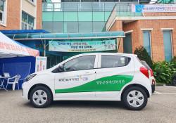 KT&G에서 지원받은 경승용차 모습입니다, 옆면을 촬영한 사진이며, 세부 차종은 지엠의 스파크입니다