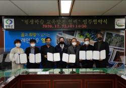 업무협약 후 단체 기념사진입니다. 7명이 협약서를 각각 펼쳐들고 찍은 사진입니다. 영동군 교육발전에 시발점이 되었으면 합니다.
