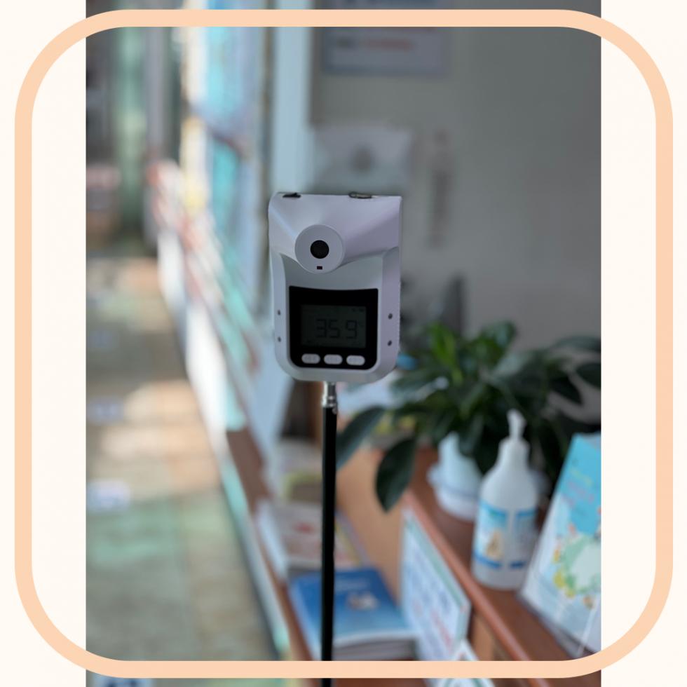 이 사진은 현대의원에서 후원해준 체온측정기 사진입니다