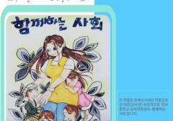 소식지 모두하람 vol.2 (7월호)